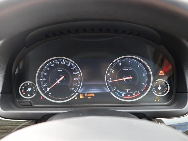 「BMW」「5シリーズ」「セダン」「埼玉県」の中古車12