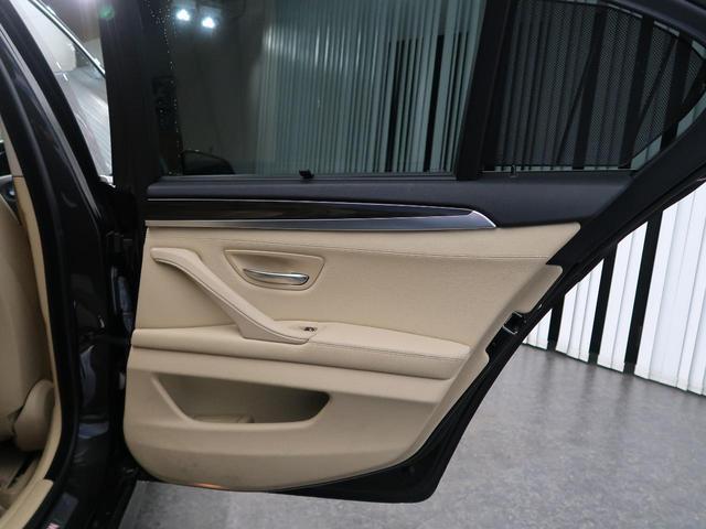 「BMW」「5シリーズ」「セダン」「埼玉県」の中古車23