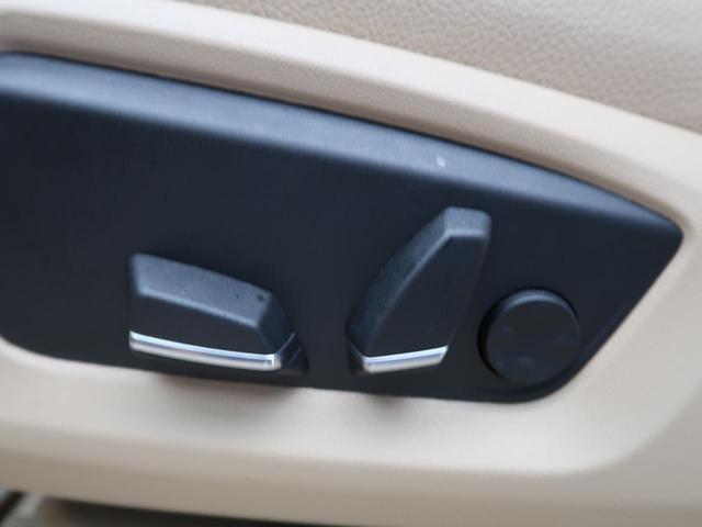 「BMW」「5シリーズ」「セダン」「埼玉県」の中古車28