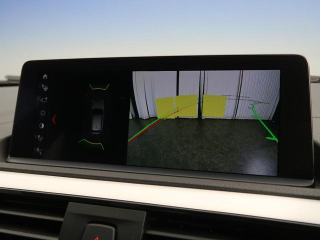 118d スタイル パーキングサポートパッケージ 純正ナビ バックカメラ ハーフレザーシート 純正16インチアルミホイール LEDヘッドライト フロントリアパークディスタンスコントロール(5枚目)
