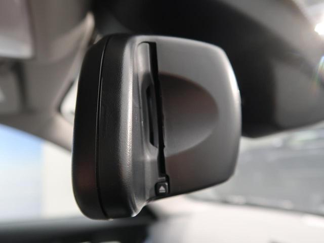 118d スタイル パーキングサポートパッケージ 純正ナビ バックカメラ ハーフレザーシート 純正16インチアルミホイール LEDヘッドライト フロントリアパークディスタンスコントロール(8枚目)