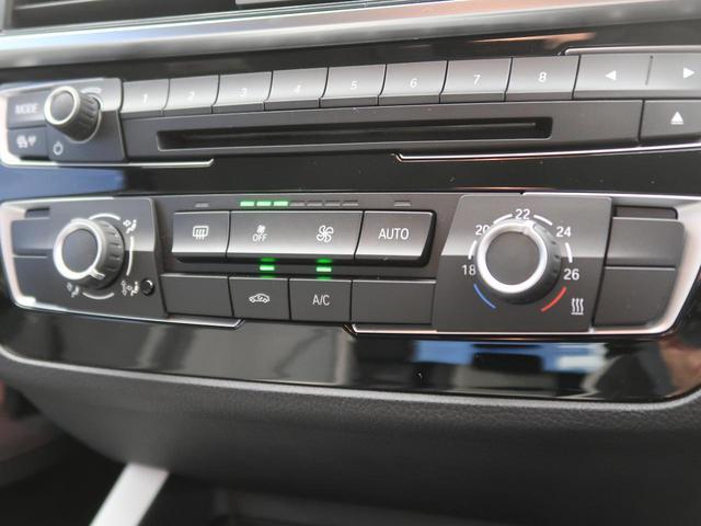 118d スタイル パーキングサポートパッケージ 純正ナビ バックカメラ ハーフレザーシート 純正16インチアルミホイール LEDヘッドライト フロントリアパークディスタンスコントロール(25枚目)
