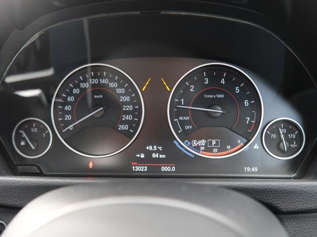 ●輸入車ならではの卓越した走りを支えるホイールと足回りです!日本車の走りに慣れている方にもぜひ体感して頂きたい程高いレベルでまとまっています!