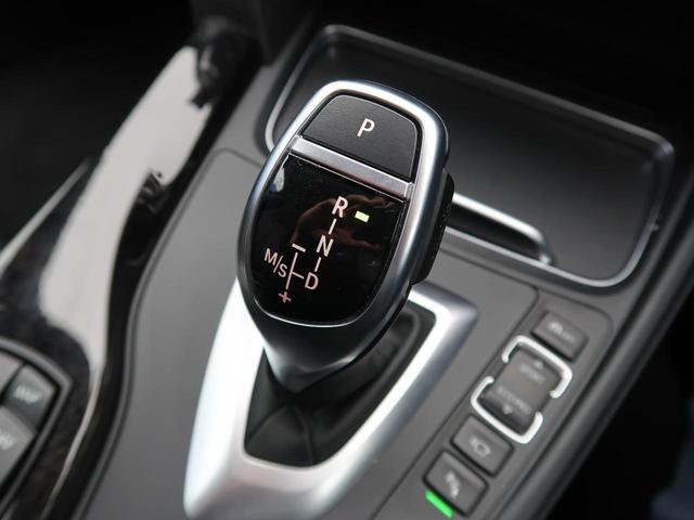 ●ドライビング・パフォーマンス・コントロール:快適な乗り心地を約束する「コンフォート」モード、効率性を重視した「ECO PRO」モード、ダイナミックな走りを可能にする「スポーツ」モードの選択が可