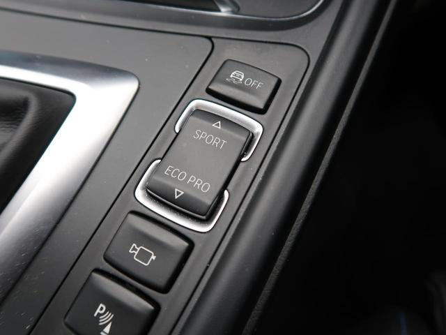 ●BMW ConnectedDrive『タッチパッドで、直感的なナビ操作が可能です!また、別途オプションでバッテリー電圧低下や、車両のメインテナンスを最寄のディーラーにて事前に通知されるサービスも♪』