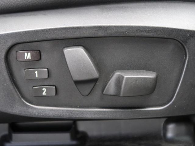 xDrive 20d ブルーパフォマンスMスポーツP サンルーフ 純正HDDナビ バックカメラ 電動リアゲート パドルシフト クルーズコントロール 前席パワーシート(5枚目)