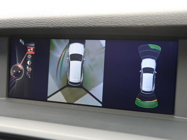 xDrive 20d ブルーパフォマンスMスポーツP サンルーフ 純正HDDナビ バックカメラ 電動リアゲート パドルシフト クルーズコントロール 前席パワーシート(8枚目)
