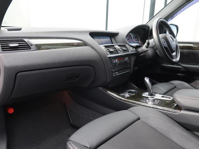 xDrive 20d ブルーパフォマンスMスポーツP サンルーフ 純正HDDナビ バックカメラ 電動リアゲート パドルシフト クルーズコントロール 前席パワーシート(9枚目)