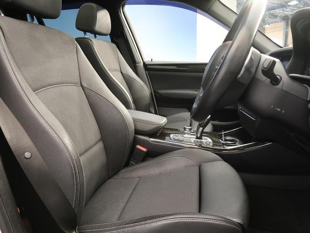 xDrive 20d ブルーパフォマンスMスポーツP サンルーフ 純正HDDナビ バックカメラ 電動リアゲート パドルシフト クルーズコントロール 前席パワーシート(11枚目)