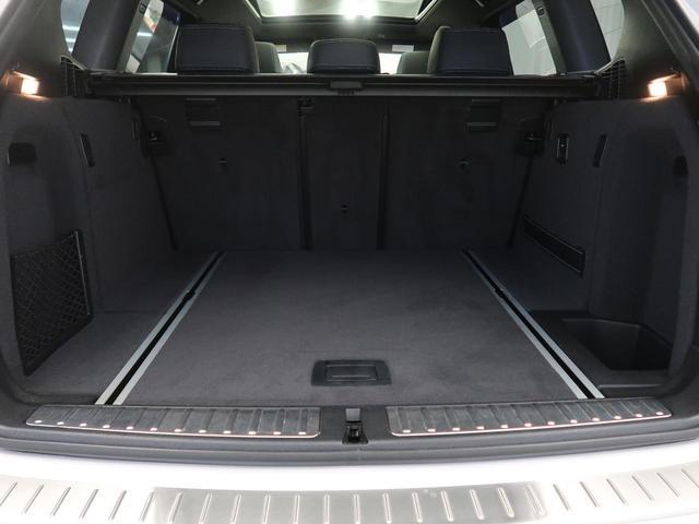 xDrive 20d ブルーパフォマンスMスポーツP サンルーフ 純正HDDナビ バックカメラ 電動リアゲート パドルシフト クルーズコントロール 前席パワーシート(15枚目)