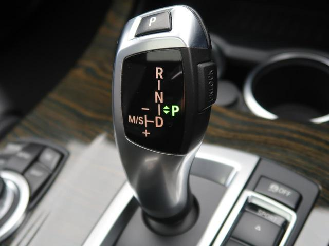xDrive 20d ブルーパフォマンスMスポーツP サンルーフ 純正HDDナビ バックカメラ 電動リアゲート パドルシフト クルーズコントロール 前席パワーシート(24枚目)