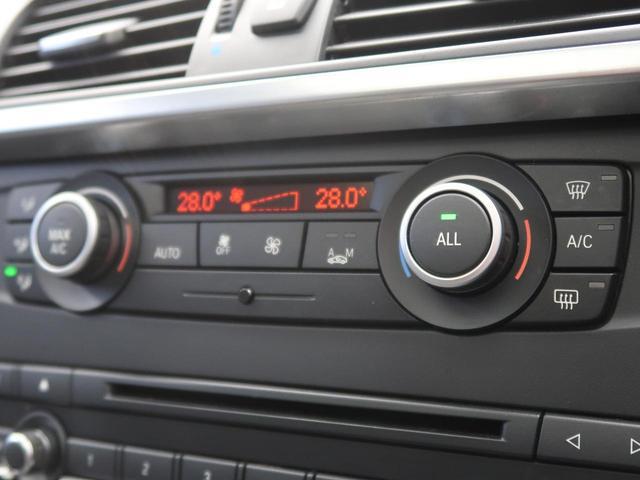 xDrive 20d ブルーパフォマンスMスポーツP サンルーフ 純正HDDナビ バックカメラ 電動リアゲート パドルシフト クルーズコントロール 前席パワーシート(26枚目)