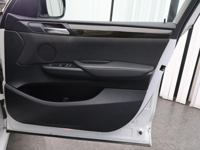 xDrive 20d ブルーパフォマンスMスポーツP サンルーフ 純正HDDナビ バックカメラ 電動リアゲート パドルシフト クルーズコントロール 前席パワーシート(33枚目)