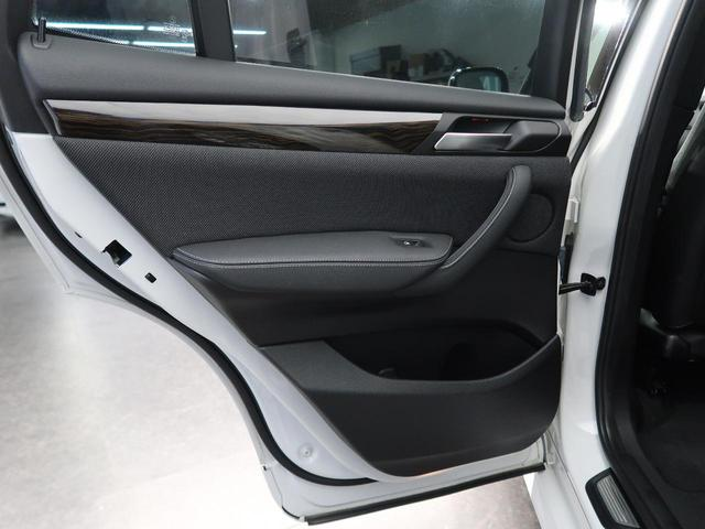 xDrive 20d ブルーパフォマンスMスポーツP サンルーフ 純正HDDナビ バックカメラ 電動リアゲート パドルシフト クルーズコントロール 前席パワーシート(36枚目)