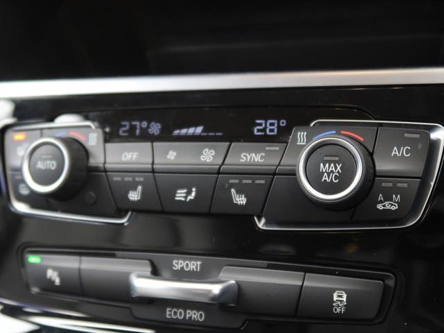 218dアクティブツアラー ラグジュアリー 黒革 純正HDDナビ バックカメラ インテリジェントセーフティ 前席シートヒーター 前席パワーシート 純正16インチAW LEDヘッドライト(10枚目)