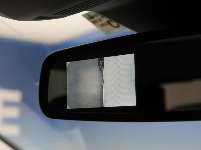 アリュール LEDパッケージ 純正ナビ バックカメラ アダプティブクルーズコントロール 純正18インチアルミホイール 衝突軽減システム LEDヘッドライト ハーフレザー(7枚目)
