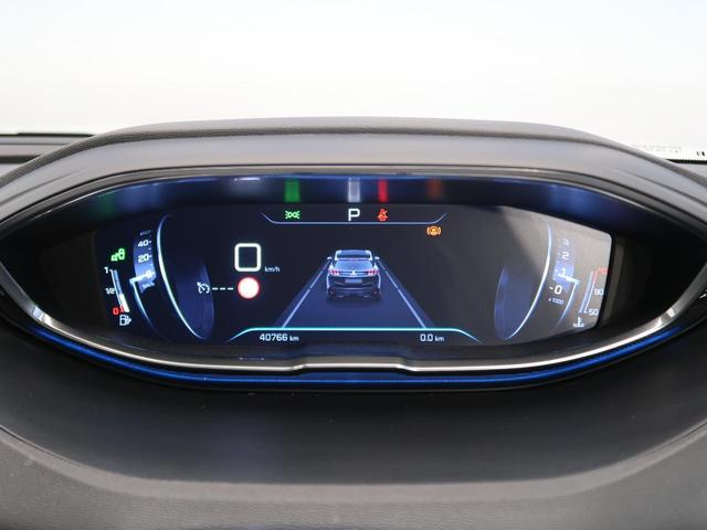 アリュール LEDパッケージ 純正ナビ バックカメラ アダプティブクルーズコントロール 純正18インチアルミホイール 衝突軽減システム LEDヘッドライト ハーフレザー(17枚目)