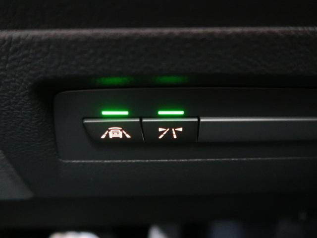 M235iクーペ 黒革 純正HDDナビ バックカメラ 前席シートヒーター 純正18インチAW 前席パワーシート HIDヘッドランプ(7枚目)