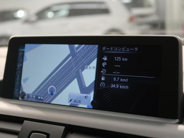 M235iクーペ 黒革 純正HDDナビ バックカメラ 前席シートヒーター 純正18インチAW 前席パワーシート HIDヘッドランプ(8枚目)
