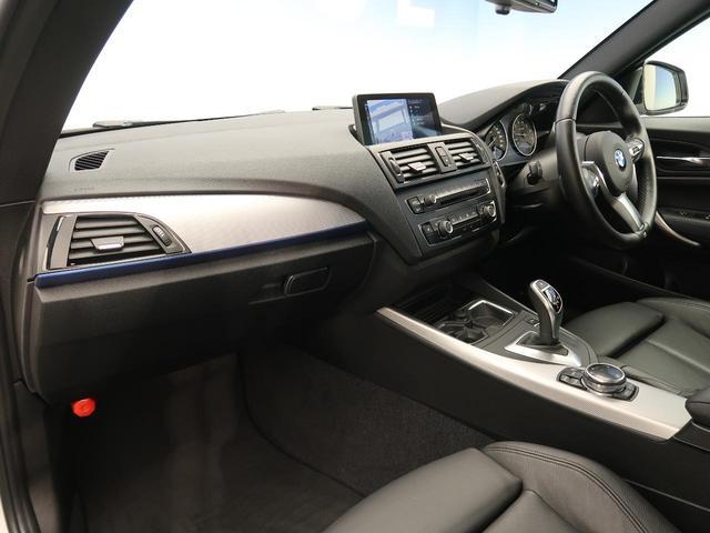 M235iクーペ 黒革 純正HDDナビ バックカメラ 前席シートヒーター 純正18インチAW 前席パワーシート HIDヘッドランプ(10枚目)