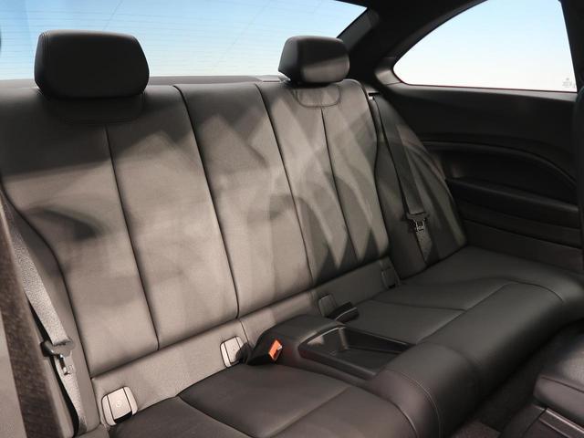 M235iクーペ 黒革 純正HDDナビ バックカメラ 前席シートヒーター 純正18インチAW 前席パワーシート HIDヘッドランプ(13枚目)