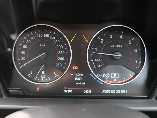 M235iクーペ 黒革 純正HDDナビ バックカメラ 前席シートヒーター 純正18インチAW 前席パワーシート HIDヘッドランプ(17枚目)