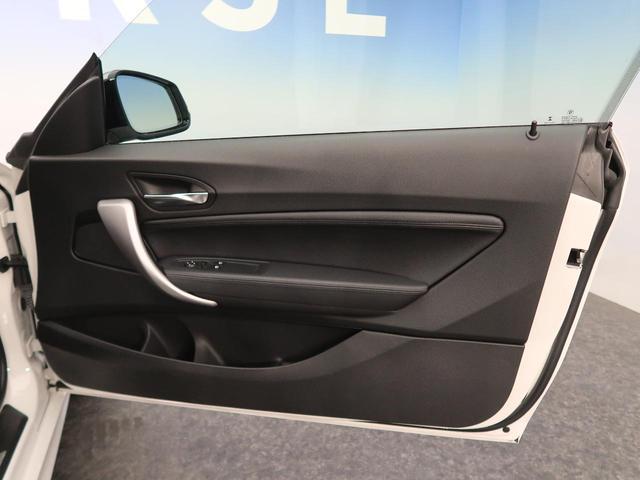 M235iクーペ 黒革 純正HDDナビ バックカメラ 前席シートヒーター 純正18インチAW 前席パワーシート HIDヘッドランプ(32枚目)