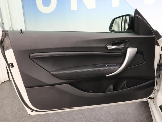 M235iクーペ 黒革 純正HDDナビ バックカメラ 前席シートヒーター 純正18インチAW 前席パワーシート HIDヘッドランプ(33枚目)