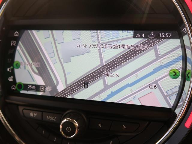 クーパーSD アダプティブクルーズコントロール ユニオンジャックテールレンズ インテリジェントセーフティ 純正HDDナビ バックカメラ 純正17インチAW LEDヘッドライト(7枚目)
