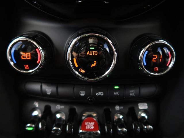 クーパーSD アダプティブクルーズコントロール ユニオンジャックテールレンズ インテリジェントセーフティ 純正HDDナビ バックカメラ 純正17インチAW LEDヘッドライト(22枚目)