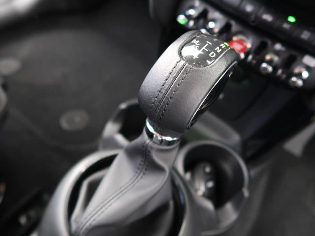 クーパーSD アダプティブクルーズコントロール ユニオンジャックテールレンズ インテリジェントセーフティ 純正HDDナビ バックカメラ 純正17インチAW LEDヘッドライト(23枚目)