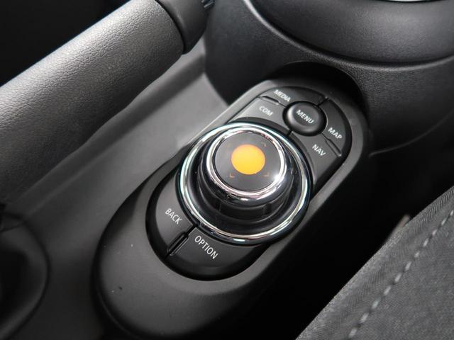 クーパーSD アダプティブクルーズコントロール ユニオンジャックテールレンズ インテリジェントセーフティ 純正HDDナビ バックカメラ 純正17インチAW LEDヘッドライト(24枚目)