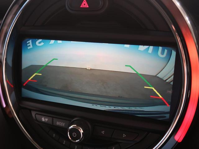 クーパーSD ジョンクーパーワークスステアリング ペッパーPKG クルーズコントロール 純正HDDナビ バックカメラ パドルシフト デュアルオートエアコン ETC(9枚目)