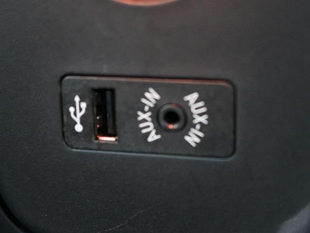 クーパーSD ジョンクーパーワークスステアリング ペッパーPKG クルーズコントロール 純正HDDナビ バックカメラ パドルシフト デュアルオートエアコン ETC(25枚目)