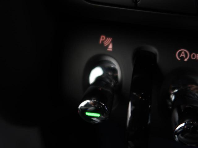 ジョンクーパーワークス クルーズコントロール コンフォートアクセス ヘッドアップディスプレイ 純正ナビ バックカメラ インテリジェントセーフティー(27枚目)