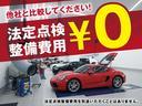 クーパーS セブン 特別仕様車 純正ナビ バックカメラ ETC(2枚目)