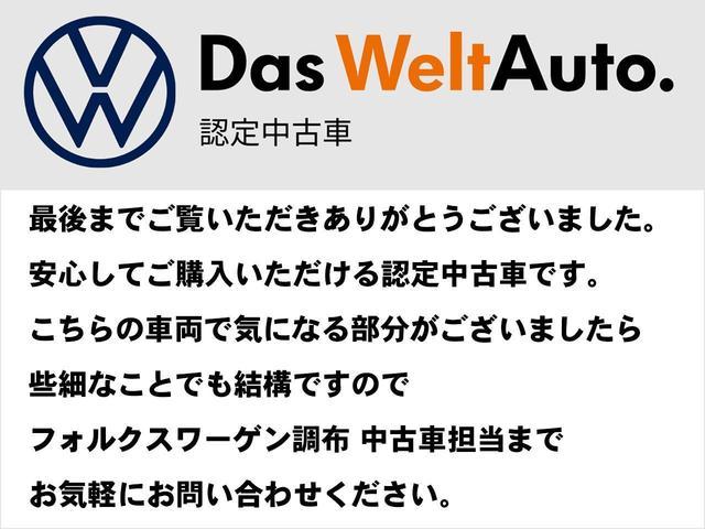 TSI コンフォートライン 認定中古車 ディスカバープロ純正ナビ バックカメラ LEDヘッドライトオートハイトコントロール機能付(22枚目)