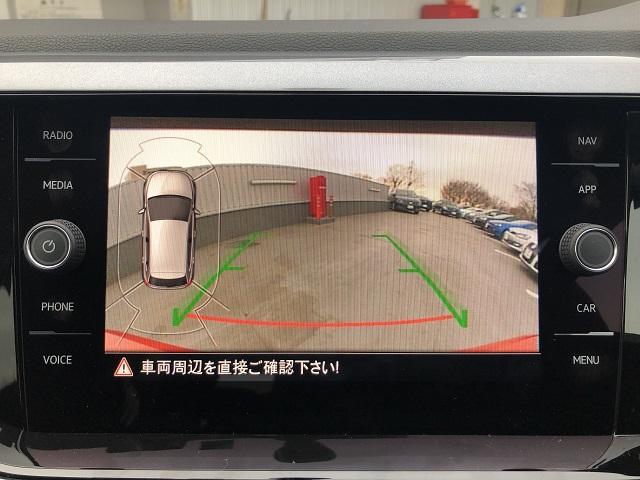 TSIハイライン セーフティパッケージ 弊社試乗車(14枚目)