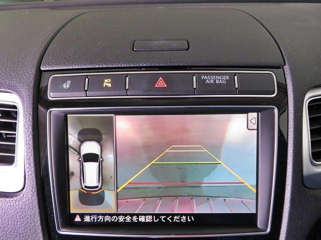 V6 アップグレードP レザーシート ワンオーナー(15枚目)