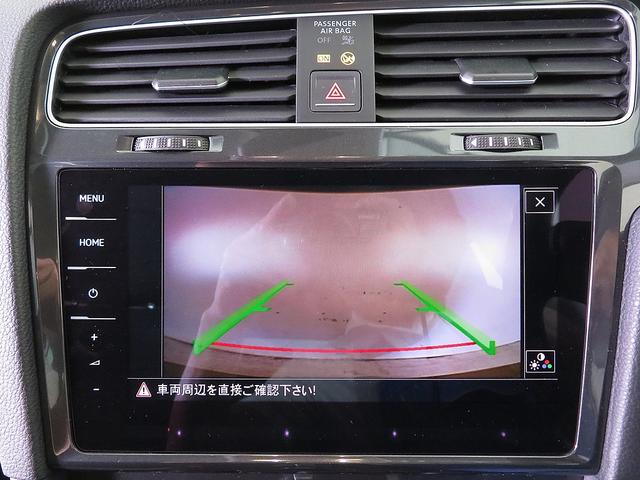 7.5TSI コンフォートライン1オーナ禁煙ナビBカメラ認定(15枚目)