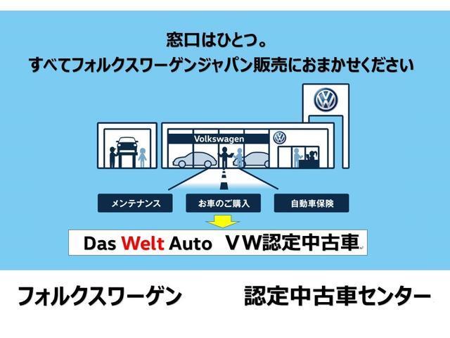 「フォルクスワーゲン」「VW パサートヴァリアント」「ステーションワゴン」「埼玉県」の中古車32