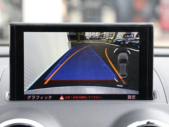 「アウディ」「アウディ A3」「コンパクトカー」「埼玉県」の中古車11