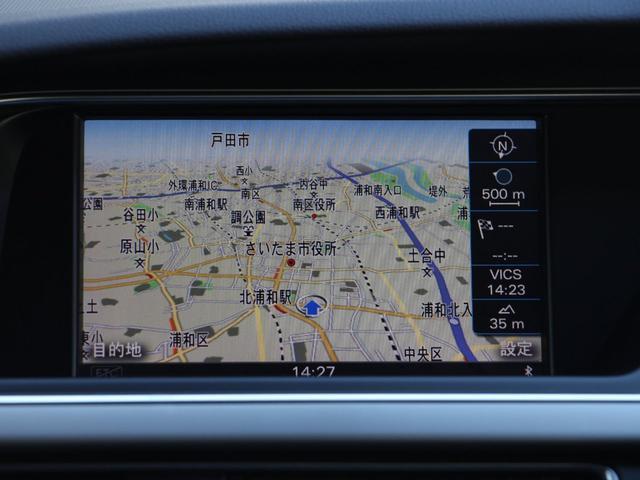 「アウディ」「アウディ A5スポーツバック」「セダン」「埼玉県」の中古車11