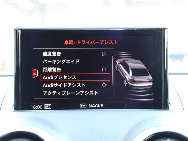 「アウディ」「アウディ A3セダン」「セダン」「埼玉県」の中古車11