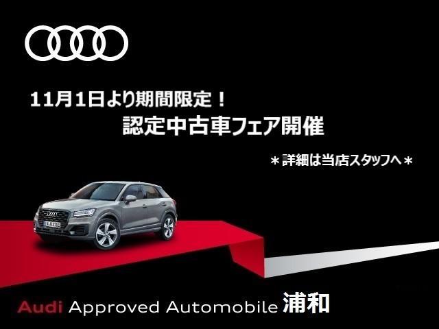 「アウディ」「アウディ Q2」「SUV・クロカン」「埼玉県」の中古車2