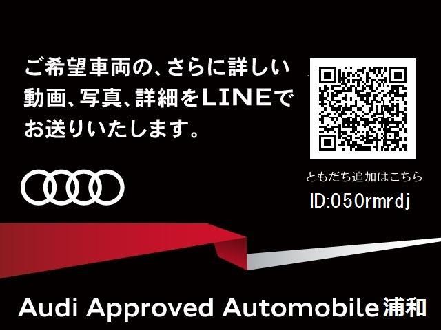 「アウディ」「アウディ Q2」「SUV・クロカン」「埼玉県」の中古車3
