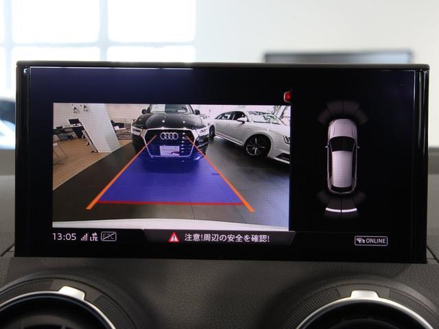 「アウディ」「アウディ Q2」「SUV・クロカン」「埼玉県」の中古車10