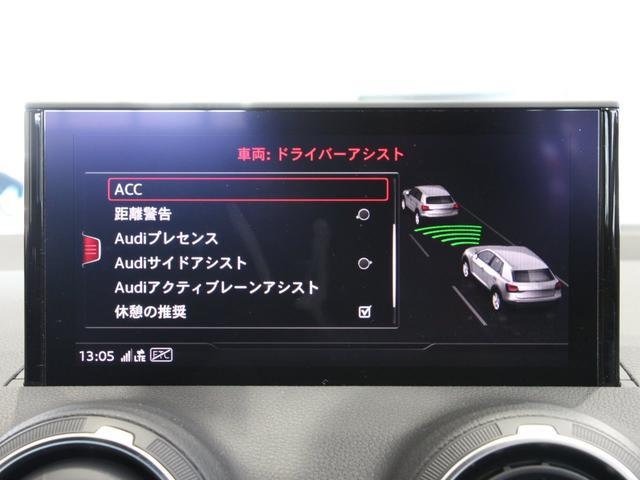 「アウディ」「アウディ Q2」「SUV・クロカン」「埼玉県」の中古車11
