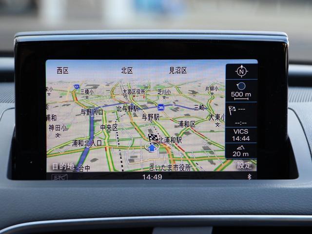 「アウディ」「アウディ RS Q3」「SUV・クロカン」「埼玉県」の中古車10