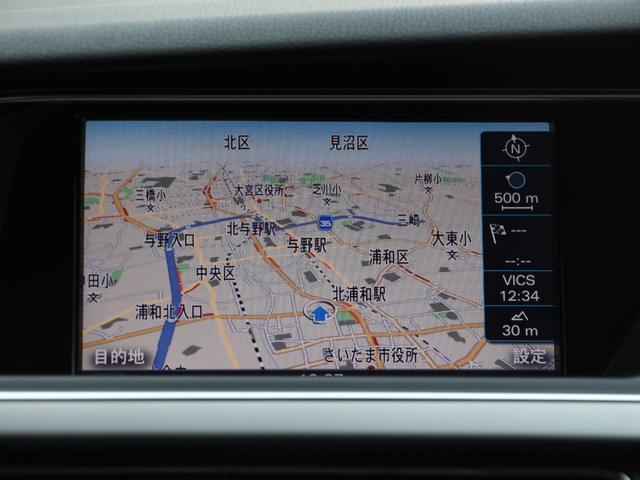 「アウディ」「アウディ A4」「セダン」「埼玉県」の中古車11